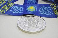 Медаль Актау