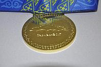 Саркан медаль