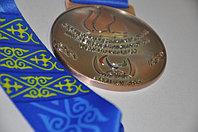 Медаль для инвалидов