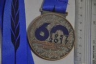 Медаль университета
