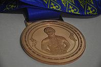 Медаль Шамиль Серикбаев