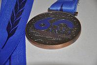 Медаль университетская