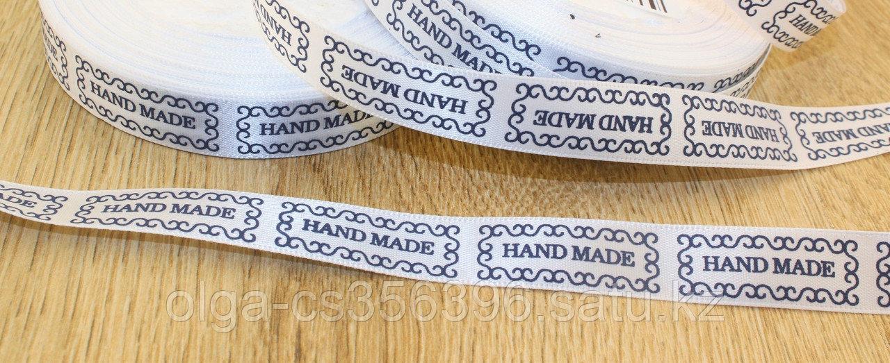 """Лента атласная """"Hand made"""" 15 мм * Creativ 2699"""