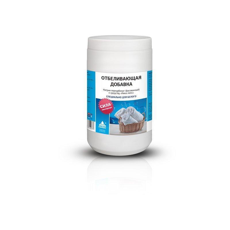 Отбеливающая добавка Натрия перкарбонат фасованный 1,2 кг