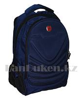 Городской мини рюкзак SWISSGEAR с USB портом и AUX выходом с ортопедической спинкой синий