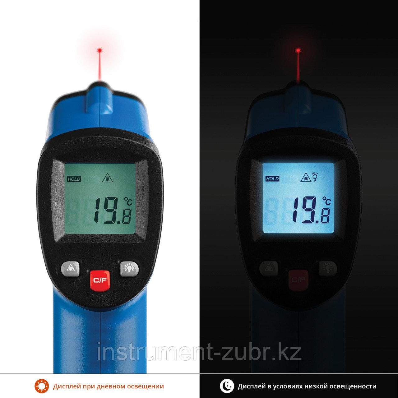 Пирометр инфракрасный, -50°С +550°С, ТермПро-550, ЗУБР Профессионал