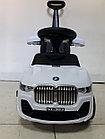 Толокар BMW с родительской ручкой и боковыми поручнями, фото 4