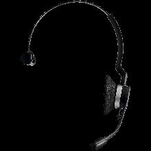 Jabra 2303-820-104 Проводная гарнитура BIZ 2300 Mono