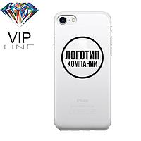 Чехол на телефон с нанесением логотипа