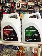 Антифриз Cartek G11 -40 зеленый и красный 10кг