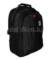Городской рюкзак SWISSGEAR с дождевиком и USB портом черный 7232