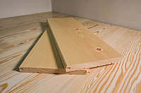 Вагонка из кедра Штиль / сорт АВ / 14х138 мм, L = 2.5-4.0 м, фото 1