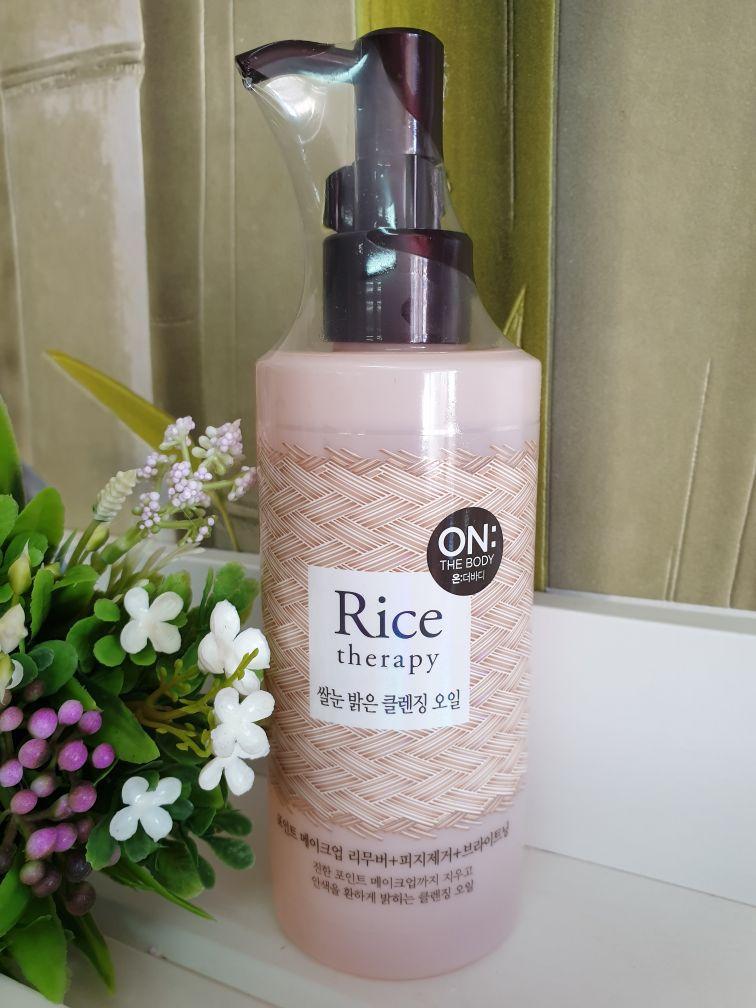 Гидрофильное масло (осветляющее) Cleasing Oil Rice 200 ml