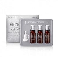Набор сывороток для лица EGCG Brightening Tone-Up Ampoule 10ml.*3ea (Esfolio)