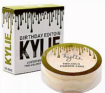 Пудра двойная Kylie Birthday Edition