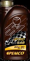 Трансмиссионное масло PEMCO iPOID 548 SAE 80W-90 GL-4 1 л