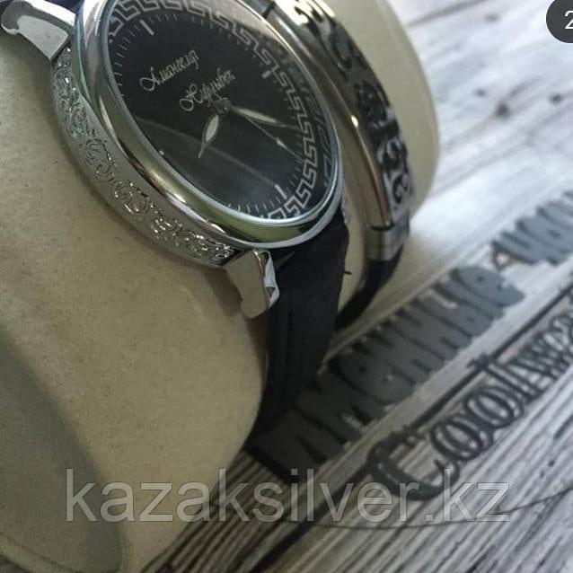 Часы Казахстанские именные
