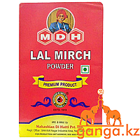 Красный перец чили молотый (Lal Mirch Powder MDH), 100гр.