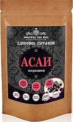 Асаи,порошок ,50 гр