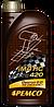 Трансмиссионное масло Pemco  іМАТІС 420 1 л