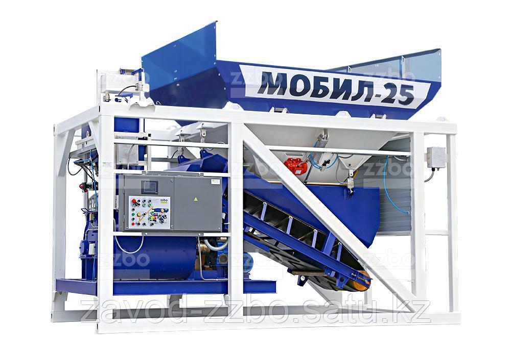 Бетонный завод МОБИЛ-25