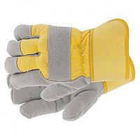 Перчатки спилковые комбинированные, усиленные, утолщенные, размер XL Сибртех 67903