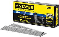 STAYER 30 мм гвозди для нейлера тип 300, 5000 шт, фото 1
