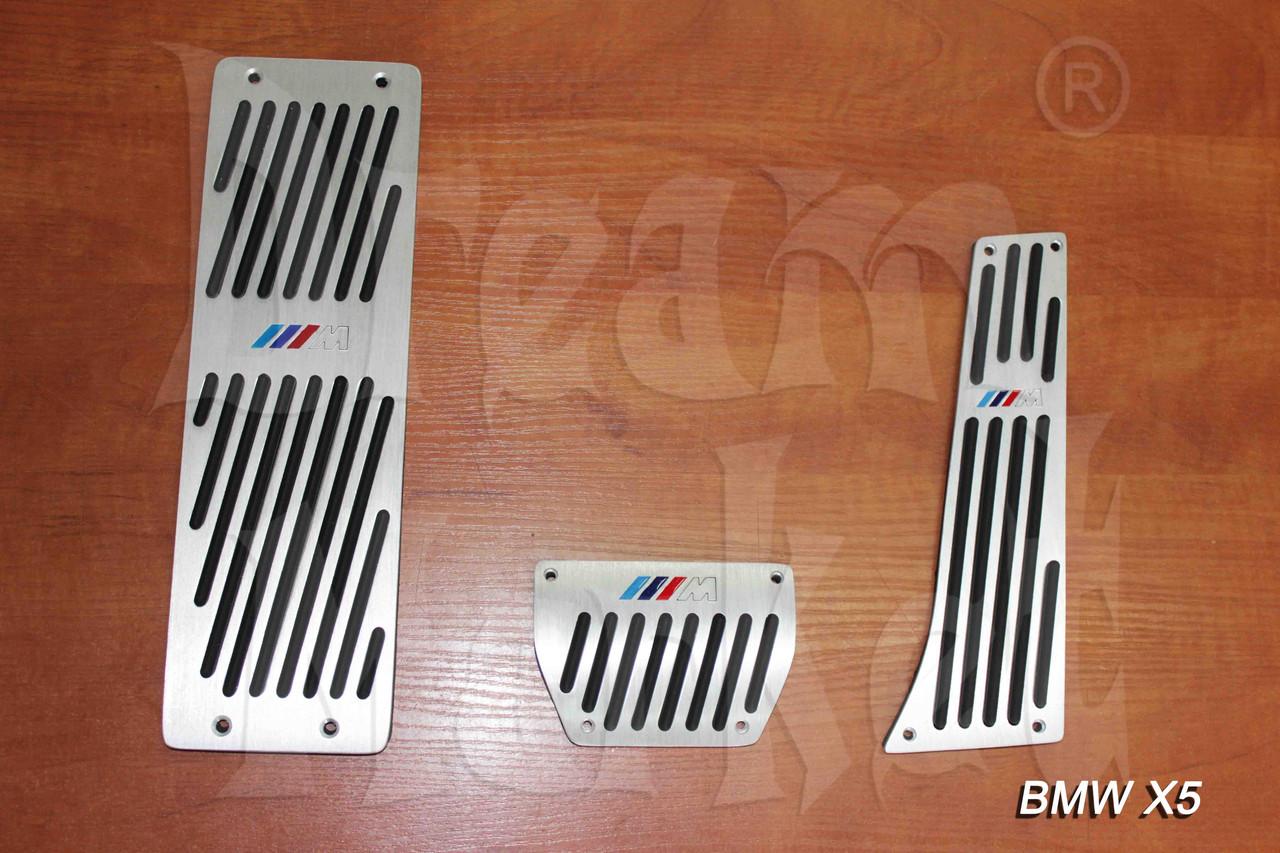 Накладки на педали BMW X5