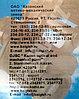 Бинокль 12х45 для охоты рыбалки и туризма производство Россия Байгыш, доставка, фото 3