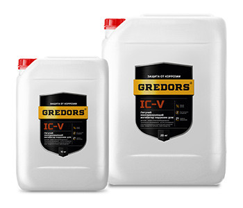 GREDORS IC-V – летучий ингибитор коррозии для консервации металлов