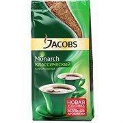 Кофе молотый JACOBS MONARCH особо мелкий помол  230гр