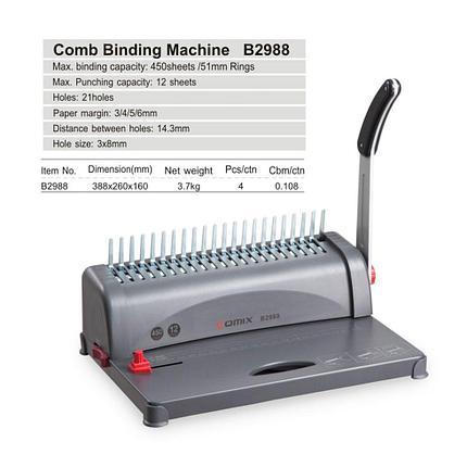 Переплётная машина на пластиковую пружину COMIX B2988, 450л./51мм., фото 2