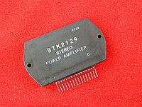 STK2129 2-канальный стерео усилитель мощности sip16