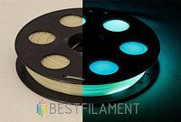 Светящийся в темноте (люминофор) PLA пластик Bestfilament, цвет бирюзовый, 0,5 кг (1,75 мм) для 3D-принтеров
