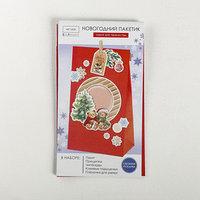 Пакет подарочный 'Мишки под ёлкой', набор для создания, 15.5 x 28.5 см