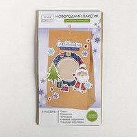Пакет подарочный 'Новогодняя пора', набор для создания, 15.5 x 28.5 см