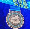 Медаль с нанесением надписей Каркаралы