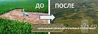 Разработка проекта рекультивации нарушенных земель