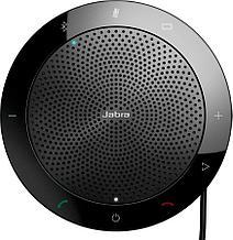 Jabra 7510-109 Спикерфон для конференций SPEAK 510 MS