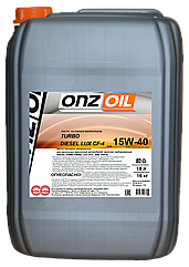 Моторное масло ONZOIL 15W40 Turbo Disel LUX CF-4 18л
