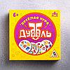 Настольная игра «Дуббль» в подарочной коробке, фото 2