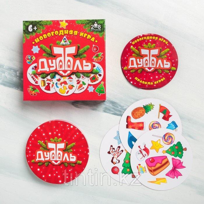 Новогодняя игра «Дуббль» в подарочной коробке