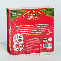 Новогодняя игра «Дуббль» в подарочной коробке, фото 2