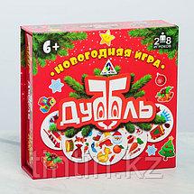 Новогодняя игра «Дуббль» в подарочной коробке, фото 3