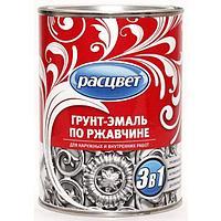Грунт-эмаль по ржавчине белая 0,9 кг/ РАСЦВЕТ