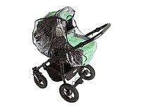 Дождевик для коляски универсальный в сумке