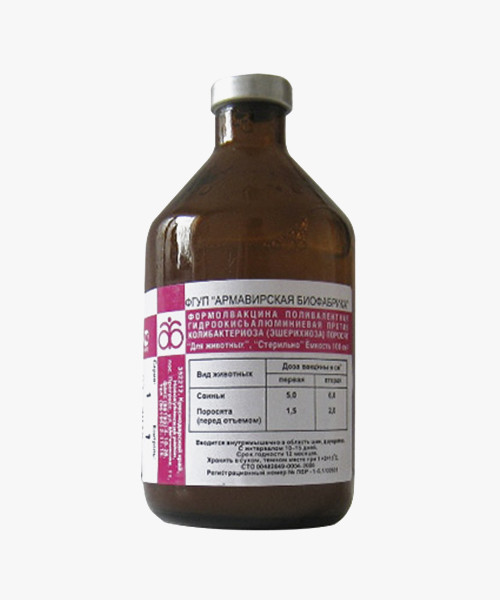 Вакцина ЭМКАР.     Формолвакцина против эмфиземного карбункула КРС