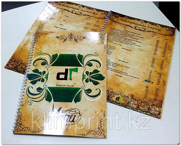 Меню А3 с ламинацией и односторонней печатью + Алматы+дизайн меню в алматы