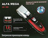 Профессиональная машинка для стрижки MRM-POWER, фото 2