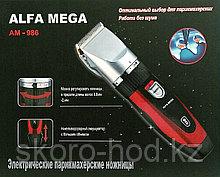 Профессиональная машинка для стрижки Alfa mega